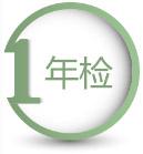 图片_1.jpg